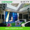 Affichage visuel d'intérieur polychrome de l'affichage à LED LED de Chipshow P4
