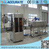 Machine à étiquettes de bouteille automatique de PVC (ABH-150)