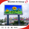 Exhibiciones de LED al aire libre del color de la alta calidad P8 SMD 3 in-1full