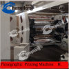 Печатная машина сложной пленки Flexographic (одна напечатанная сторона)