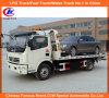 5ton平面牽引のレッカー車のためのブームの統合されたトラック