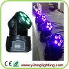 Rgbaw 1개의 이동하는 맨 위 빛에 대하여 UV 수성 페인트 전문가 6