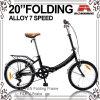 20  велосипед скорости сплава 7 складывая (WL-2032A)