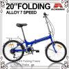20  Drehzahl-faltendes Fahrrad der Inch Yonger Legierungs-7 (WL-2033A)