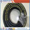 Boyau hydraulique de tresse de fibre (SAE 100 R6)