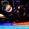 Het Lichte Geluid van DJ van de auto van Muziek x-y-DJ01