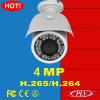 de 2.8-12mm plein HD 2 Megapixel appareil-photo d'IP de surveillance de l'objectif