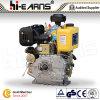 Dieselmotor met Keyway Shaft Yellow Color (HR192FB)