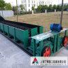 Hohe Effeciency Lsx Sand-Waschmaschine
