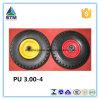 각종 사용법 PU 타이어