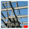 창고를 위한 중국 고품질 강철 구조물 건물