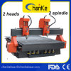 Holzbearbeitung Ck1325 bearbeitet CNC-Fräser mit hoher Konfiguration maschinell