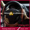 Modernes Design Wholesale Steering Wheel Cover mit Lowest Price