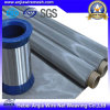 CE and SGS 304 Stainless Steel Wire Mesh Filter Net
