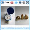 Mètre en laiton d'écoulement d'eau de corps avec les connecteurs en laiton