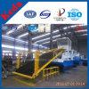 ISO公認水Weedの収穫機機械