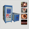 Induction Heating Melting Furnace di Zhengzhou Gou per Metal.