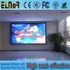 Elnor P5 SMD屋内LED表示スクリーン