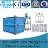2016 máquina que sopla plástica automática de la nueva botella de agua del diseño 2000bph 30/25m m 600ml