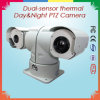 5km Surveillance를 위한 이중 Sensor Hybrid IR Thermal와 Daylight Camera