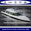 Barco de patrulla Barco de policía Barco de guardacostas Barco de contrabando