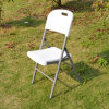 Silla de plegamiento, silla del banquete, silla del partido, silla plegable