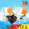 Cartouches d'encre compatibles pour le noir de DELL 22/couleur (DS-22)