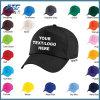 最も低い最小順序量のカスタム野球帽および帽子