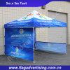 広告する製造業者によってはテントの容易な上りのテント党テントが現れる