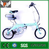 велосипед рамки алюминиевого сплава батареи лития 36V 14 '' электрический