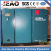 30HP Mute Stationary Screw Air Compressor