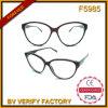 O olho de gato F5985 molda óculos de sol transparentes China da venda por atacado da lente