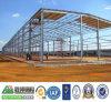 Almacén prefabricado del edificio del marco del metal de la estructura de acero