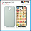 Caja del teléfono celular de plástico blanco 2D para Samsung N7505