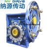 Nmrv063 contra Serise Worm Gearbox com Output Shaft