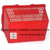 Enregistrer les paniers à provisions en plastique de traitement