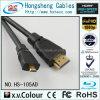 HDMI plaqué par or au câble micro de la vitesse HDMI de HDMI avec l'Ethernet