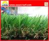 الصين محترفة صناعة حديقة عشب اصطناعيّة