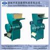 Máquina/trituradora plásticas del reciclaje de basuras
