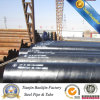 API 5ct Polyethylene Coated Spiral Welded Pipe