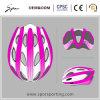 完全なアクセサリが付いているスポーツの自転車のヘルメットヘッドギヤを競争させる山