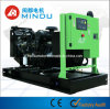250kVA refroidi à l'eau Diesel Generator Set