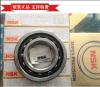 Koyo 7220 Qualitäts-eckiges Kontakt-Kugellager