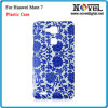 2015 nuevos 3D Sublimation Blank Phone Caso para Huawei Mat7, 3D Blank Mobile Phone Cover