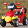 Младенец управлением Romote/мотоцикл малышей электрический с 4 колесами