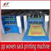 Machines d'impression Semi-Automatiques de 2015 nouvelles arrivées pour le sac tissé par pp du fournisseur de la Chine
