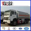 판매를 위한 트럭 20000 리터 연료 탱크