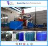 molde de sopro 3000L plástico que faz a maquinaria para o tanque de água