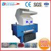LDPE/HDPEのプラスチック粉砕機機械(HGD500)