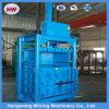 2016油圧縦の紙くずの梱包機か紙くずの梱包機機械